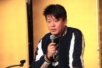 堀江貴文氏「北海道に希望を感じる」、道経連が宇宙セミナー