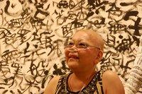 亡くなった砂澤チニタさんが札幌での合同展で見せた執念