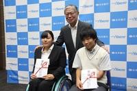 北洋銀「ほっくー障がい者スポーツ基金」、7先に374万円を寄付