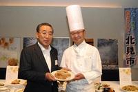 """北見の""""食と観光""""を札幌で熱烈PR"""