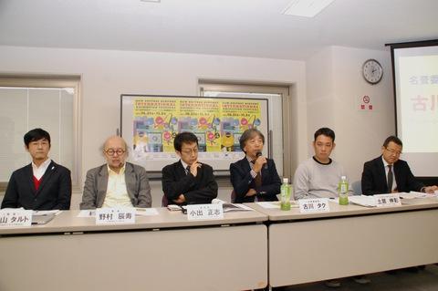 「新千歳空港国際アニメ映画祭2015」が10月31日から開催へ