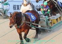 帯広10RHBC杯第4回スピードスター賞
