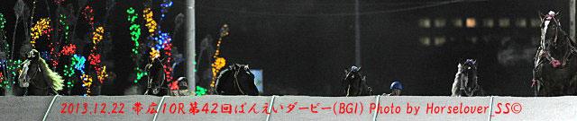 ミルキーサンタと第42回ばんえいダービー(BGI)