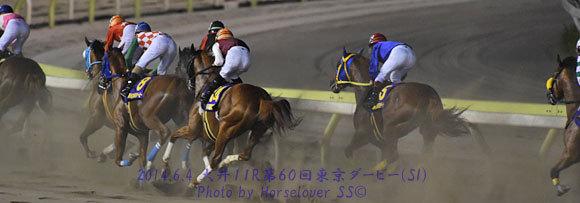 第60回東京ダービー(SI) レース写真