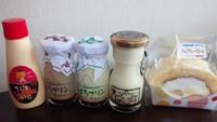 イオン昭和店で道北のプリン買ってきた!