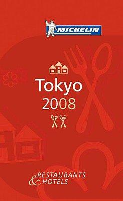 東京は世界一の美食の町。三つ星レストランが世界中で最も多い