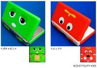 DS Liteがガチャピンに変身するカスタムジャケット