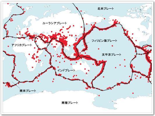 地震について真剣に考えてみた