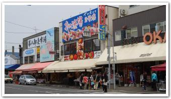 札幌中央卸売市場に行ってみた