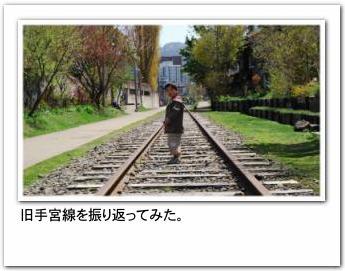 札幌駅130周年記念イベントに参加してみた