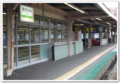 新しい「旭川駅」に行ってみた