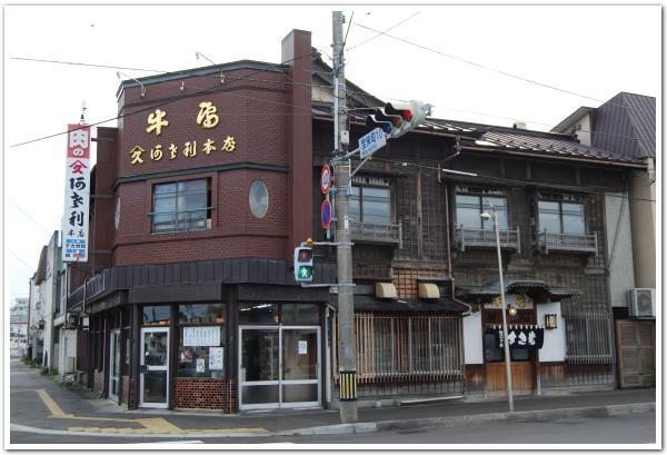 函館の老舗すき焼き屋「あさり」のコロッケに感動