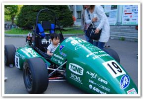 北海道大学の学園祭に行ってみた