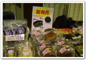 当別町「フィールデイズインジャパン2010」に行ってみた 3