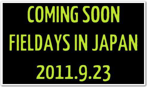 「いい男コンテスト」もあるよ!「FIELDAYS IN JAPAN 2011」