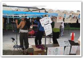 北海道教育大学の学園祭に行ってみた