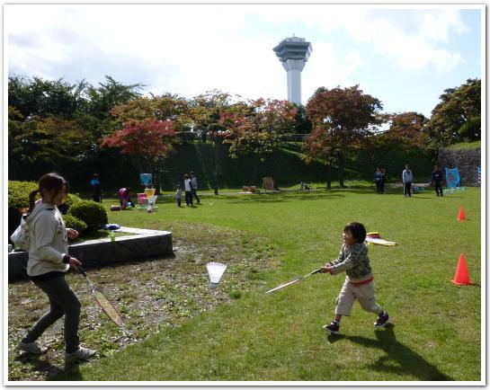 五稜郭公園で「スポーツ」と「遊び」を満喫してみた