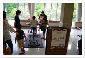 熱意溢れる学生達の「函館高専メカニズムフェスティバル」