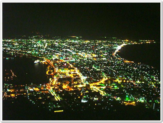「函館山」にロープウェイで登ってみた