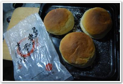 米粉を混ぜた「ハンバーガー」を作ってみた