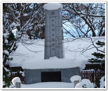 北海道神宮に行ってみた