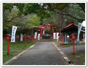札幌の「伏見稲荷神社」に行ってみた。
