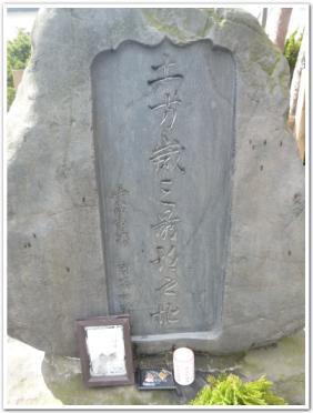 函館市 一本松関門を訪ねてみた。