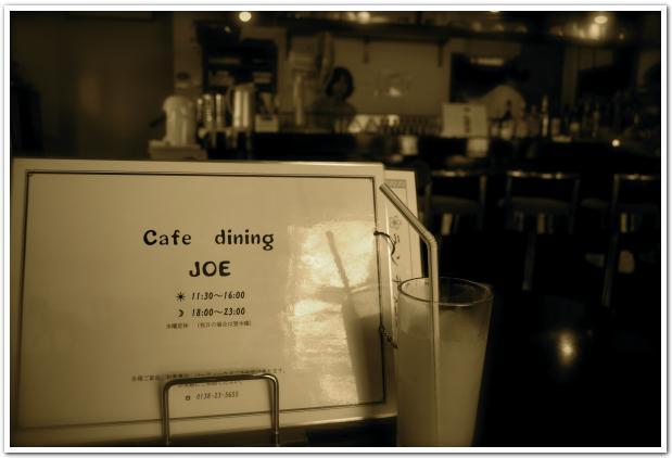 雰囲気ある古民家カフェで「ガレット」を!