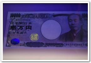 日本銀行旧小樽支店「金融資料館」に行ってみた