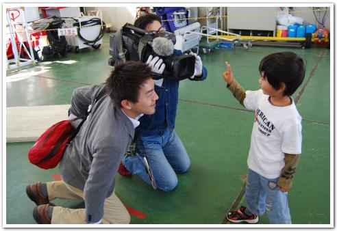逞しい男達が生息する函館航空基地 一般公開に行ってみた