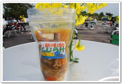 上ノ国町「菜の花まつり」に行ってみた 2