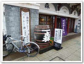 北海道開拓の息吹も感じる「金森洋品店」
