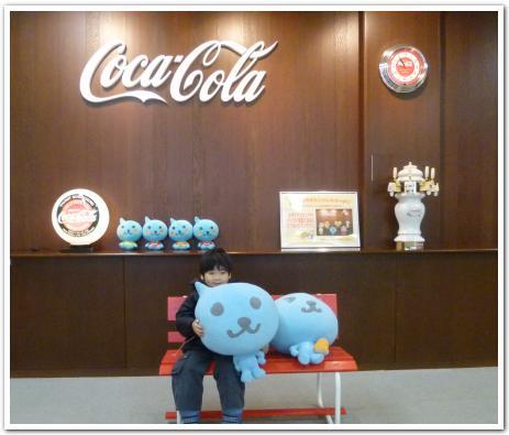 コカコーラ工場の見学に行ってみた