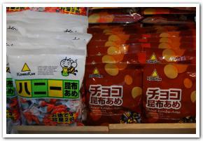 日本史とダイエットに与える「昆布」の底力
