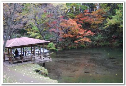 京極町の「ふきだし公園」に行ってみた