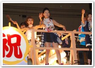 笑顔いっぱい「函館港まつり」 に行ってみた