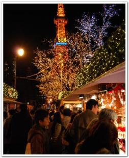 「ミュンヘンクリスマス市 in 札幌」に行ってきた