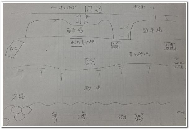 積丹町「野塚野営場」楽しいキャンプ場情報(体験談)