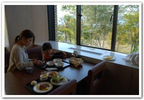 「ニセコ ノーザンリゾート アンヌプリ」に泊まってみた