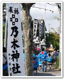 函館「乃木神社」に行ってみた
