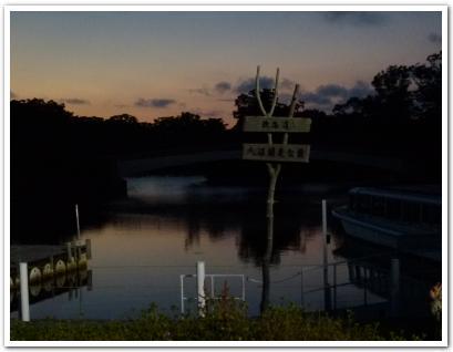 大沼湖水まつりに行ってみた。