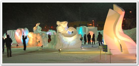 「なよろ国際雪像コンクール」に行ってみた