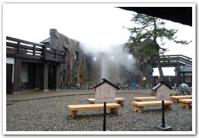 温泉が天を突き上げる「しかべ間歇泉公園」に行ってみた