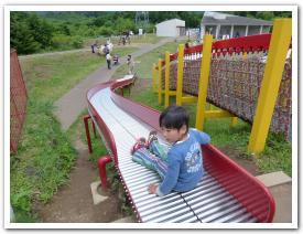 道南四季の杜公園に行ってみた