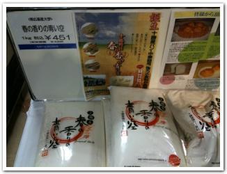 札幌三越「食の学園祭」に行ってみた