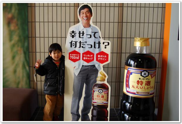 キッコーマン工場見学と醤油文化について