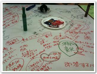 「旅カフェ北海道2010」に参加してみた