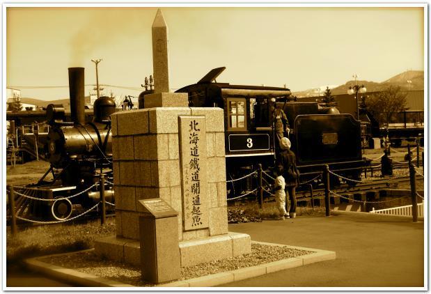 「鉄道唱歌」で旅をする 北海道開拓時代
