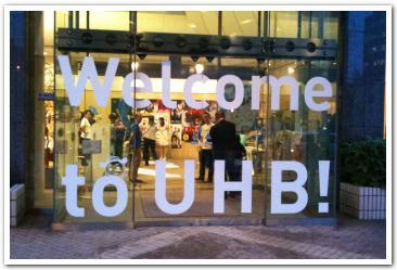 カルチャーナイト「UHB」に行ってみた