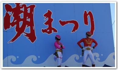 小樽市「潮まつり」に行ってみた